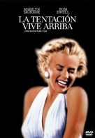 The Seven Year Itch - Spanish DVD cover (xs thumbnail)