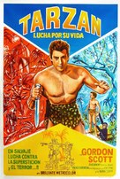 Tarzan's Fight for Life - Argentinian Movie Poster (xs thumbnail)