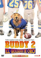 Air Bud: Golden Receiver - Argentinian DVD movie cover (xs thumbnail)