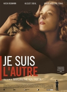 Ich bin die Andere - French Movie Poster (xs thumbnail)