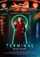 Terminal - Thai Movie Poster (xs thumbnail)