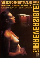 Irréversible - Hungarian Movie Cover (xs thumbnail)