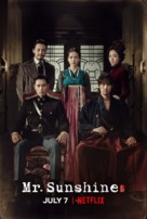 """Miseuteo Shunshain"" - Movie Poster (xs thumbnail)"
