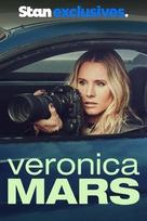 """Veronica Mars"" - Australian Movie Poster (xs thumbnail)"