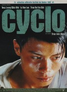 Xich lo - French Movie Poster (xs thumbnail)