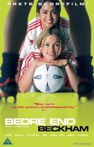 Bend It Like Beckham - Danish DVD cover (xs thumbnail)