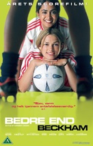 Bend It Like Beckham - Danish DVD movie cover (xs thumbnail)