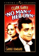 No Man of Her Own - DVD cover (xs thumbnail)