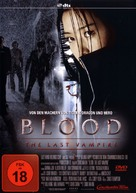 Blood: The Last Vampire - German DVD movie cover (xs thumbnail)