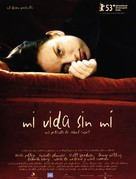 My Life Without Me - Spanish Movie Poster (xs thumbnail)