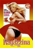 La ragazzina - Italian DVD cover (xs thumbnail)