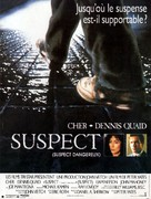 Suspect - French Movie Poster (xs thumbnail)