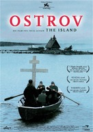 Ostrov - Swiss Movie Poster (xs thumbnail)