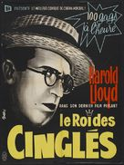 The Sin of Harold Diddlebock - French Movie Poster (xs thumbnail)