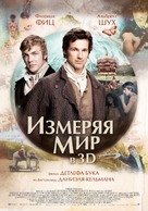 Die Vermessung der Welt - Russian Movie Poster (xs thumbnail)