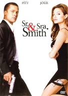Mr. & Mrs. Smith - Brazilian DVD movie cover (xs thumbnail)