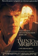 The Talented Mr. Ripley - Italian Movie Poster (xs thumbnail)