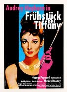 Breakfast at Tiffany's - German Re-release poster (xs thumbnail)