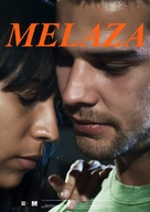 Melaza - German Movie Poster (xs thumbnail)