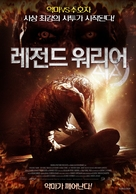 Jinn - South Korean Movie Poster (xs thumbnail)