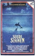 Le grand bleu - Finnish VHS movie cover (xs thumbnail)
