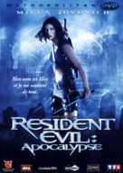 Resident Evil: Apocalypse - French Movie Cover (xs thumbnail)