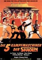 Jin bei tong - German Movie Poster (xs thumbnail)