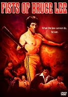 Fists of Bruce Lee - DVD cover (xs thumbnail)