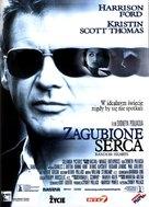 Random Hearts - Polish Movie Poster (xs thumbnail)
