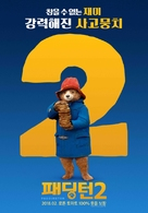 Paddington 2 - South Korean Movie Poster (xs thumbnail)