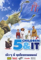 Five Children and It - Thai DVD cover (xs thumbnail)