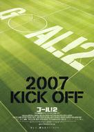 Goal! 2: Living the Dream... - Japanese Movie Poster (xs thumbnail)