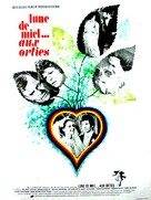 Lovers and Other Strangers - French Movie Poster (xs thumbnail)