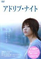 Aju teukbyeolhan sonnim - Movie Poster (xs thumbnail)