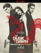 """""""From Dusk Till Dawn: The Series"""" - Japanese Movie Cover (xs thumbnail)"""