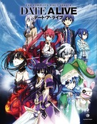 """Date a Live"" - Blu-Ray cover (xs thumbnail)"