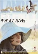 Land of Plenty - Japanese Movie Poster (xs thumbnail)