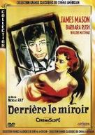 Bigger Than Life - French Movie Cover (xs thumbnail)