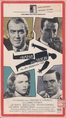 Anatomy of a Murder - VHS cover (xs thumbnail)