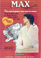 Max mon amour - Argentinian Movie Poster (xs thumbnail)