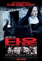 The Town - South Korean Movie Poster (xs thumbnail)