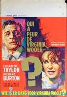 Who's Afraid of Virginia Woolf? - Belgian Movie Poster (xs thumbnail)