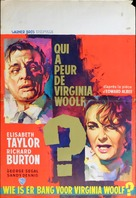 Who's Afraid of Virginia Woolf? - Belgian Movie Poster (xs thumbnail)