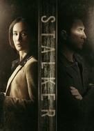 """Stalker"" - Movie Poster (xs thumbnail)"