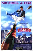 The Secret of My Succe$s - VHS cover (xs thumbnail)