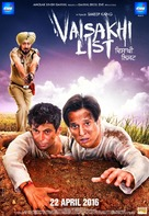 Vaisakhi List - Indian Movie Poster (xs thumbnail)