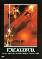 Excalibur - French DVD movie cover (xs thumbnail)