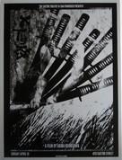 Shichinin no samurai - Homage movie poster (xs thumbnail)