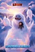 Abominable - Estonian Movie Poster (xs thumbnail)