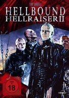 Hellbound: Hellraiser II - German DVD cover (xs thumbnail)